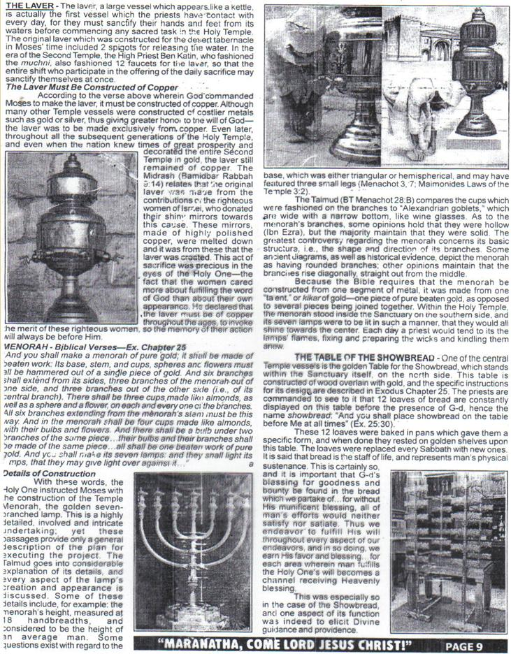 ALL EYES ON ISRAEL TODAY, GOD'S TIMECLOCK Pnypd_27