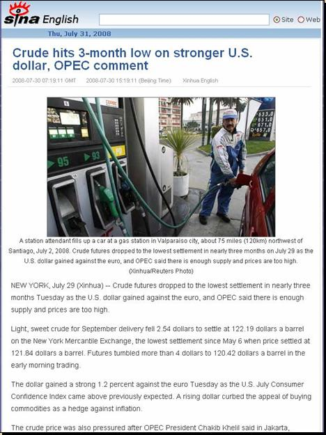One World Market & Currency - CAUSES FOR DOLLAR DECLINE Pnypd_96