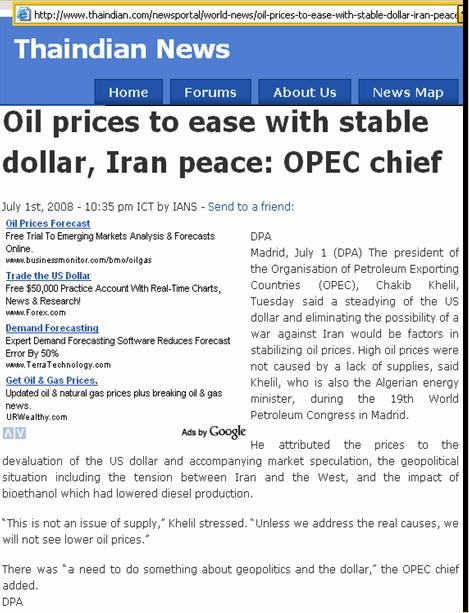 One World Market & Currency - CAUSES FOR DOLLAR DECLINE Pnypd_97