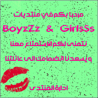 BoYzZz & GirLsSs - البوابة Untitl12