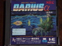 jeux nec hu card limited Darius10