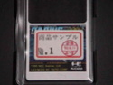 jeux nec hu card limited Darius12