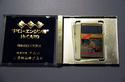 jeux nec hu card limited Youkai10