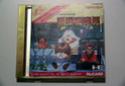 jeux nec hu card limited Youkai11