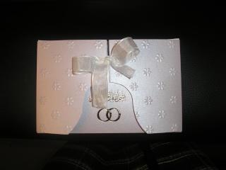 Mon carton d'invitations P5090010