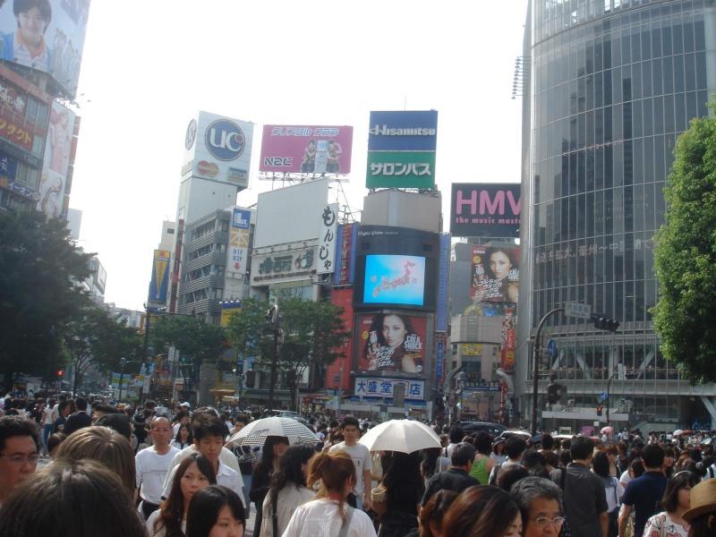 Nihon - Japon - Page 2 Dsc00510