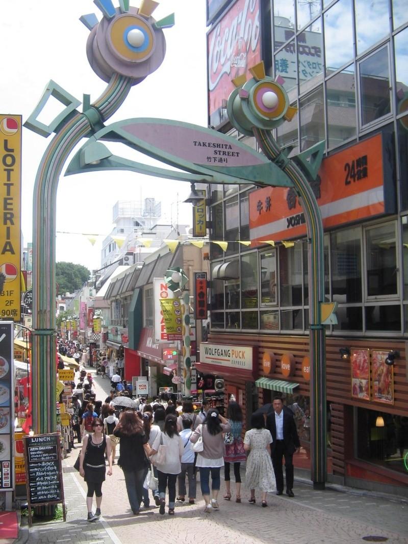 Nihon - Japon - Page 2 Haraju10