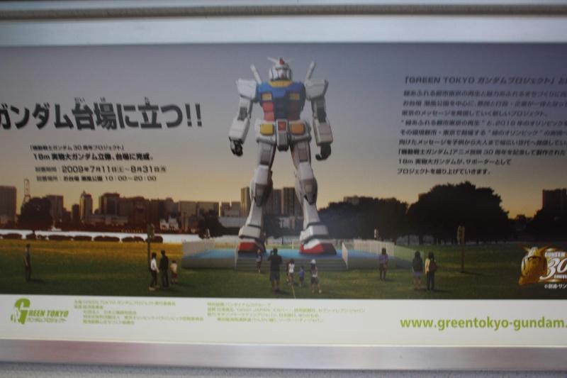 Nihon - Japon - Page 2 Img_6410