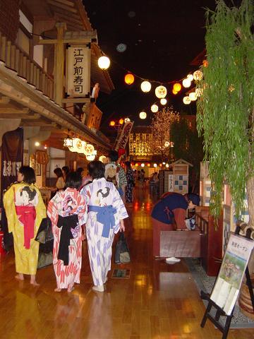 Nihon - Japon - Page 2 Oedokb10
