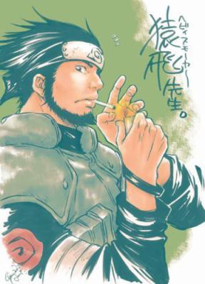 Asuma sensei 10367610