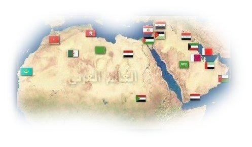 منتديات عربي