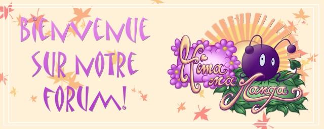 Hima Na Mangas: Le forum