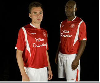 New Kit unveiled Pictur14