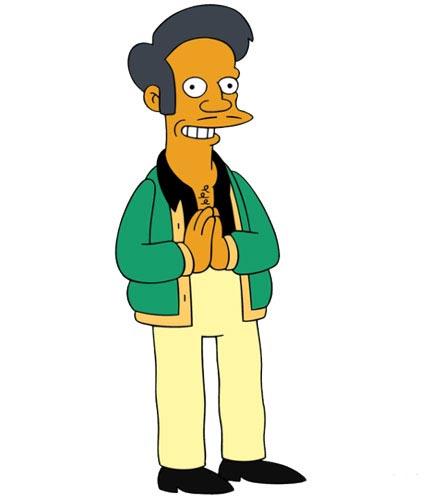 Les habitants Apu10