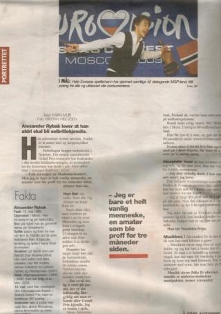 magazine scans I_dis_10