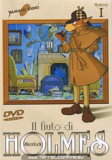 ARRIVA IL MIO VICINO TOTORO BY HAYAO MIYAZAKI Il-fiu10