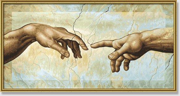 HOLY BIBLE : Hauv Paus ( piav txog Tswv Ntuj tsim lub ntuj tsim lub teb. 1 : 1 - 31 + 2 : 1 - 4. ) 92204210