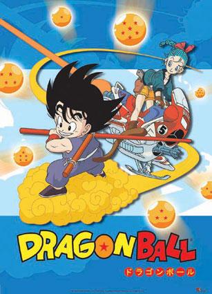 dragon ball Dragon15