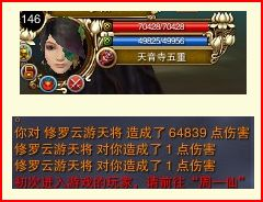 150 Skysong perfect skill build (chinese server most common) 710