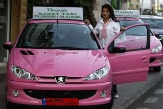 Pour Les Femmes...Des voitures Media_10