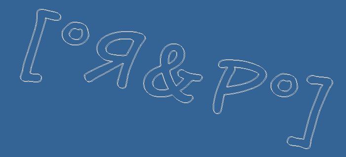 Logo RP en 3d Rp_log10