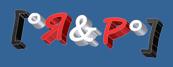 Logo RP en 3d Rp_log15