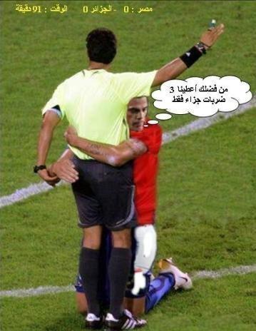 ها هم الجزائريون 14438_10