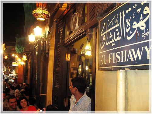 مصر كما اراها بعينى + صور هدية لكل العرب 16584810