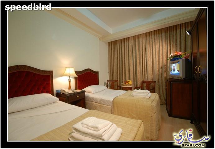 اسعار وصور لفندق سرايا الايمان بمكة المكرمة Saraya Iman -Saraya Ajyad-Saraya Thuraya 211