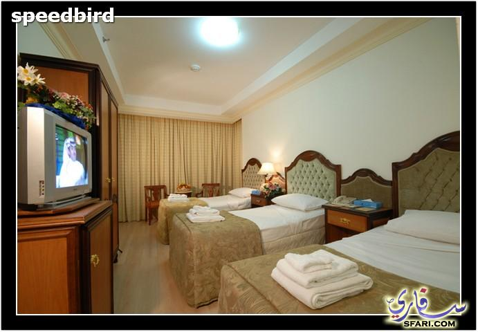 اسعار وصور لفندق سرايا الايمان بمكة المكرمة Saraya Iman -Saraya Ajyad-Saraya Thuraya 412
