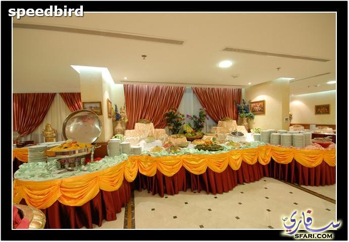 اسعار وصور لفندق سرايا الايمان بمكة المكرمة Saraya Iman -Saraya Ajyad-Saraya Thuraya 511