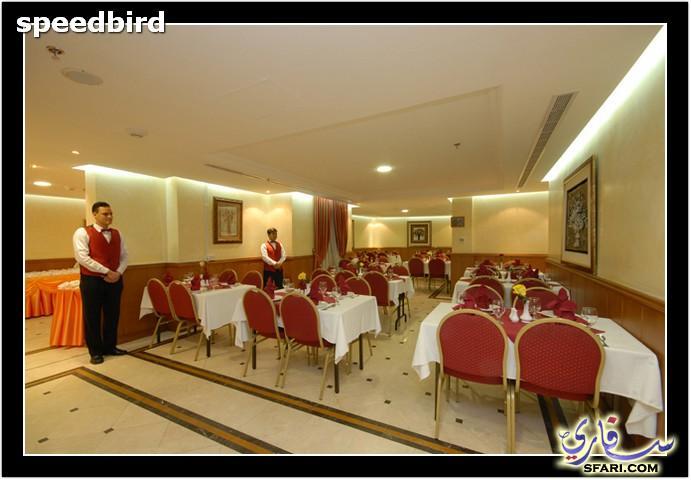 اسعار وصور لفندق سرايا الايمان بمكة المكرمة Saraya Iman -Saraya Ajyad-Saraya Thuraya 611