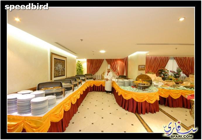 اسعار وصور لفندق سرايا الايمان بمكة المكرمة Saraya Iman -Saraya Ajyad-Saraya Thuraya 711