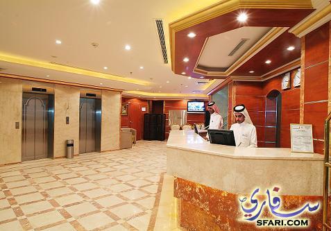 فندق دار المناسك 4 نجوم بجوار الحرم + صور اسعار خيالية Ooo_ou11
