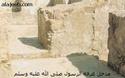 بيت الرسول صلى الله عليه وسلم 110