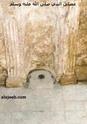 بيت الرسول صلى الله عليه وسلم 1310