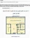 بيت الرسول صلى الله عليه وسلم Images11