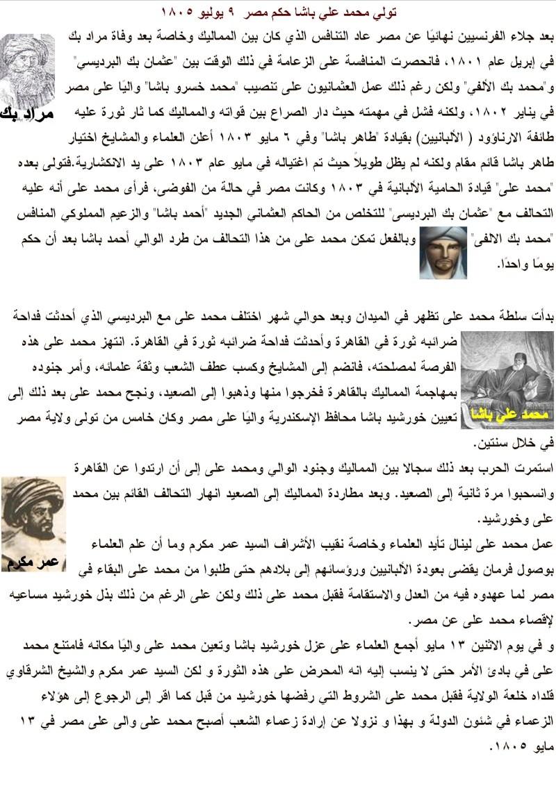 محمد علي Uouo_o11