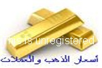 سقوط 11 ألف هارب من تنفيذ الأحكام بالقاهرة 510_ou10