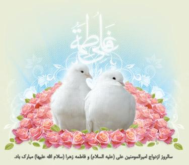 تبریک... Ali_fa10