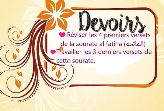 ♥ ~ Devoirs ~ ♥ Devoir12