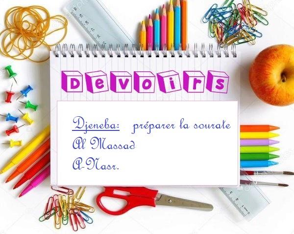 ♥ ~ Devoirs ~ ♥ Devoir13