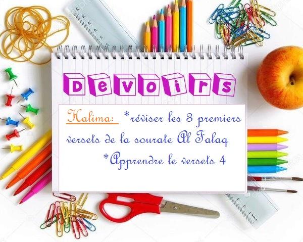 ♥ ~ Devoirs ~ ♥ Devoir14