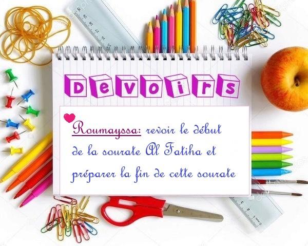 ♥ ~ Devoirs ~ ♥ Devoir16