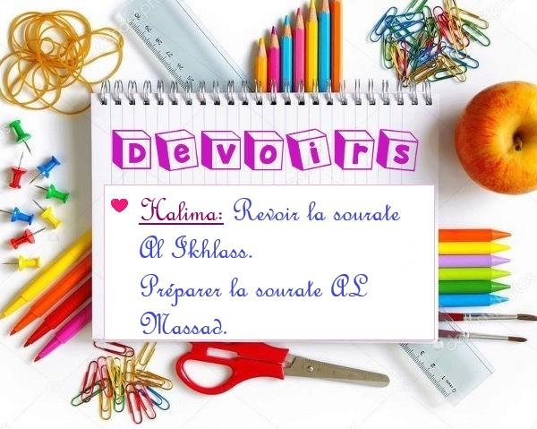 ♥ ~ Devoirs ~ ♥ Devoir17