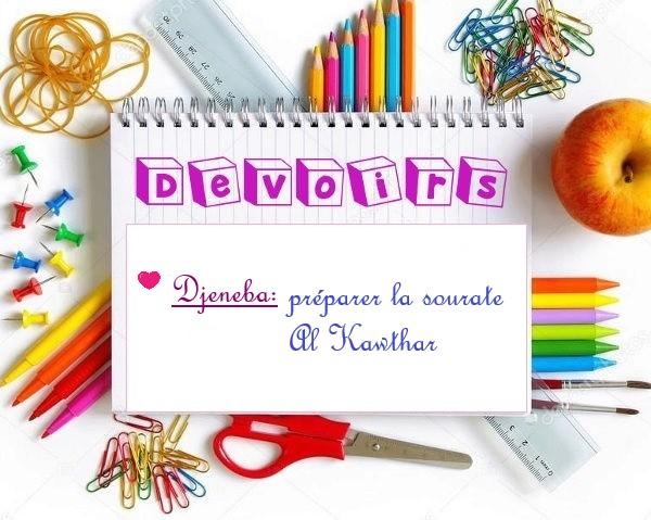 ♥ ~ Devoirs ~ ♥ Devoir18