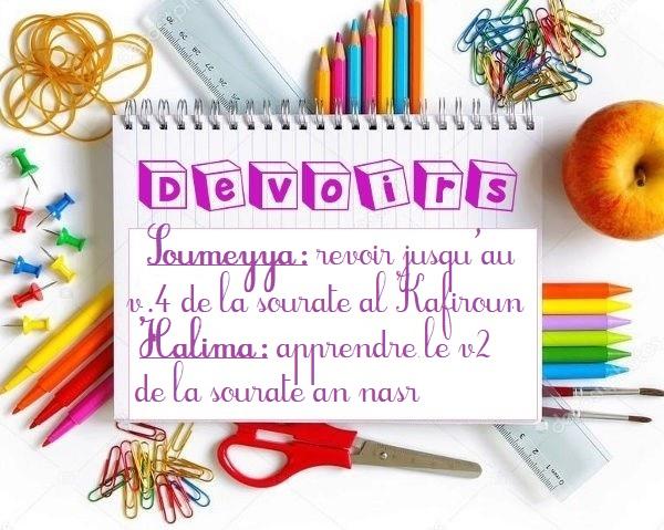 ♥ ~ Devoirs ~ ♥ Devoir20