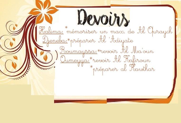 ♥ ~ Devoirs ~ ♥ Devoir22