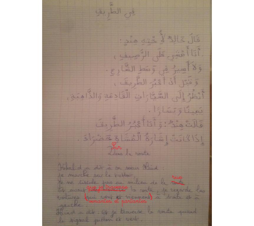 ~Umm Ameena~ Sans_t26