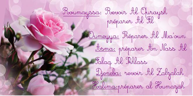♥ ~ Devoirs ~ ♥ Sans_t49